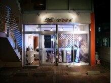 ヘアースタジオ ビー クール(Hair studio BE cool)の雰囲気(お店の前に駐車場も完備しています!!)