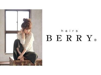 ヘアーズ ベリー 城陽寺田店(hairs BERRY)の写真