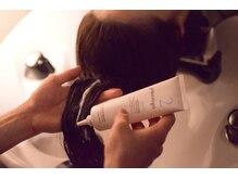 サロンケア02 ~髪質に合わせて毛髪内部を補修~