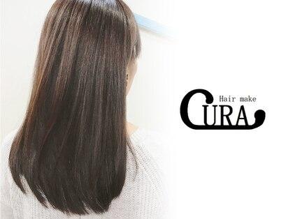 ヘアーメイク クーラ(Hair make CURA)の写真