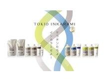 TOKIOトリートメント:カラーなどによるハイダメージの方におすすめ!補修力は数あるTrの中でTOPクラス