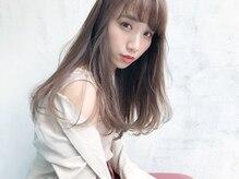 カフネ 美髪クリニック(CAFUNE)