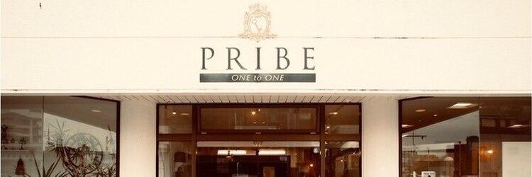 プライブ(PRIBE)のサロンヘッダー