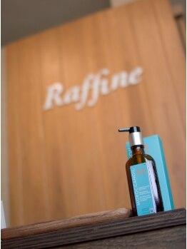 ヘアーサロン ラフィネ(hair salon Raffine)の写真/つるっと指通り滑らか!ダメージが気になるあなたにオススメ★こだわりのトリートメントで艶髪へ…*