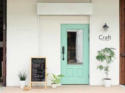クラフト ヘア デザイン(Craft)の写真