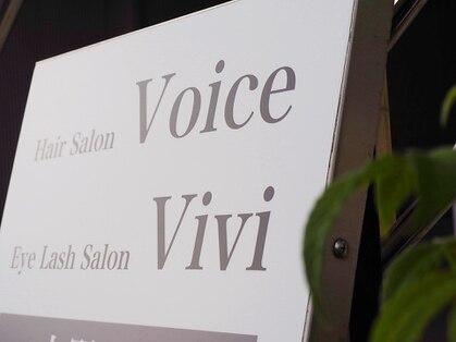 ヘアーサロンヴォイス 大野城店(Hair Salon Voice)の写真