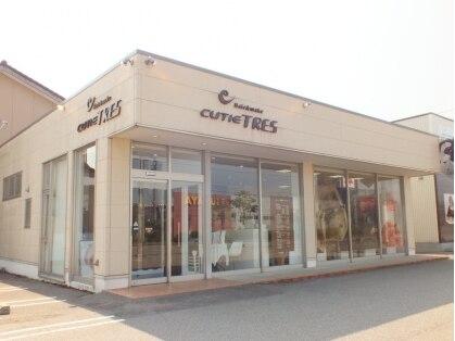 キューティー 津幡店(CUTiE)の写真