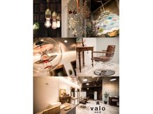 valo Hair Design【ヴァロ】