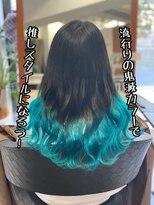 スタジオフツーロ バイ ビーヘアー(STUDIO FUTURO by BEhair)#鬼滅カラー#派手髪#カラーバター