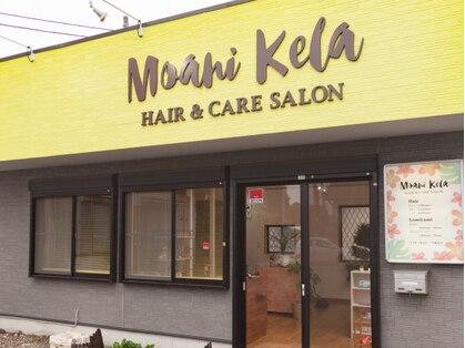 Moani Kela hair&care salon