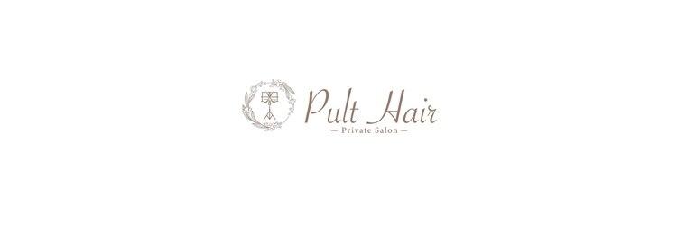 プルトヘアー(Pult Hair)のサロンヘッダー