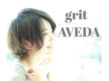 グリット アヴェダ(GRIT AVEDA)