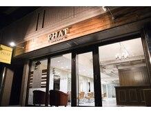 ヘアーアンドメイク ファット(Hair&Make PHAT)の雰囲気(路面店で風通しが良く、網戸設置して常時2方向開放してます。)