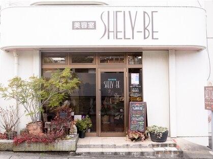 シェリービィ 美容室 SHELY-BEの写真