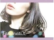 ファシネティックス(FascinatiX)の雰囲気(透明感のあるカラー、まとまりやすいカットでトレンドヘアに☆)