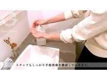 【スタッフの手指消毒】