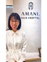 アマニ ヘアー ホスピタル(AMANI. HAIR HOSPITAL)杉浦 奈帆子