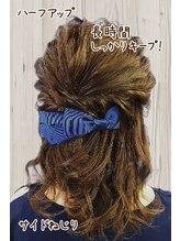 ヘアーアンドメイクサロン ハナココ(hair&make salon hana Coco)崩れにくいハーフアップスタイル☆サイドねじりが無造作感◎