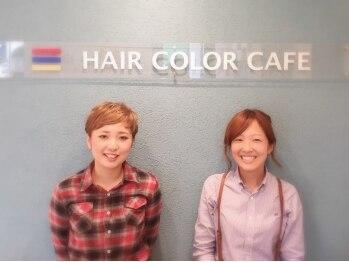 へアカラーカフェ 千鳥橋店の写真/≪カラー専門店/NEWOPEN≫女性のカラーリストさんが中心!カラー専任のプロが親身に相談に乗ってくれます♪