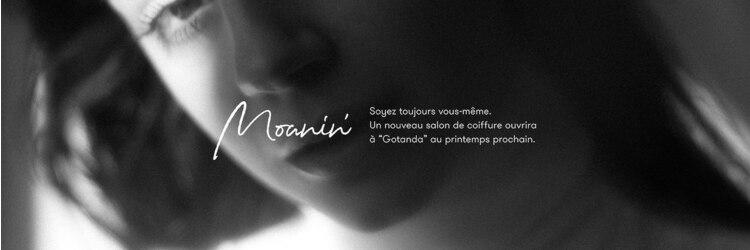 モーニン(Moanin')のサロンヘッダー