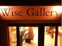 ワイズギャラリー(Wise Gallery)の雰囲気(お店の名前です)
