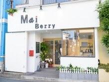 マイベリー(Mai Berry)