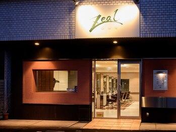 ジールドゥーエ(Zeal due)の写真/【春日井駅より徒歩約10分】春日井市で10年以上多くのお客様に支持されている親しみやすいサロン♪