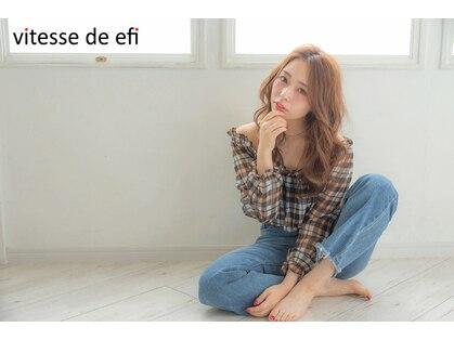 ヴィテス エフィ(Vitesse de efi)の写真