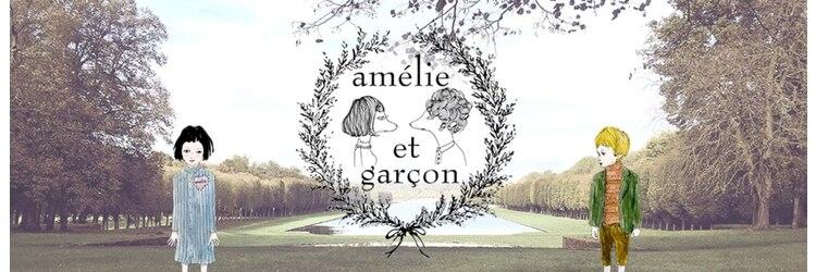 アメリエギャルソン(amelie et garcon)のサロンヘッダー