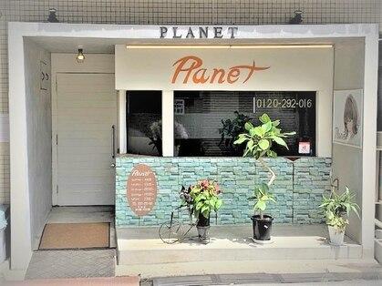 プラネット美容室