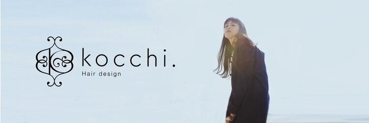 コッチ(kocchi.)のサロンヘッダー