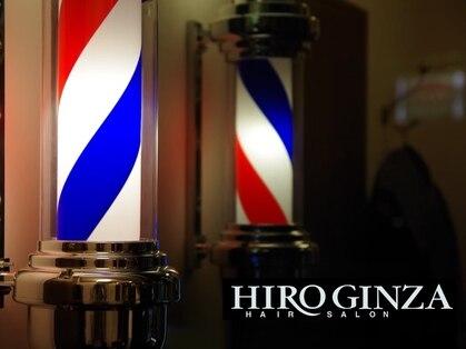 ヒロギンザ 御茶ノ水店(HIRO GINZA)の写真