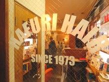 ハフリ美容室
