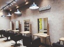 アグ ヘアー ハフ 上田店(Agu hair haf)の雰囲気(こだわりを随所に感じる空間。居心地も抜群。※写真はイメージ。)