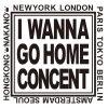 アイワナゴーホーム コンセント(I WANNA GO HOME CONCENT)のお店ロゴ