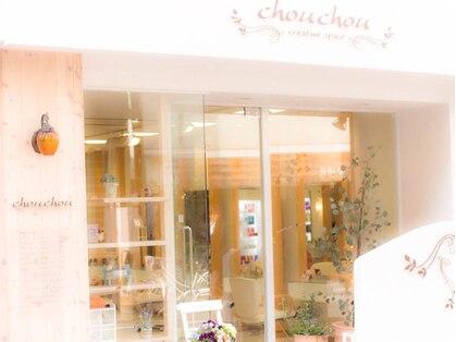 クリエイティブスペース シュシュ(creative space chouchou)の写真