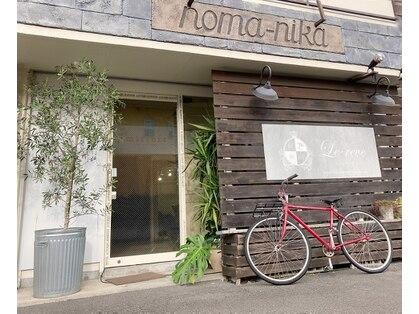 ノマニカ ミラート バイ ルレーヴ(noma-nika mirrort by Le reve)の写真