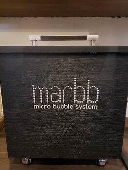 ココリュビ(COCO RUBIS)の写真/水と空気だけを利用した薬剤に頼りすぎない究極の髪質改善【marbb/マーブ】導入!滑らかな手触りに感動…♪