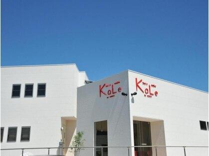 カレ(KaLe)の写真