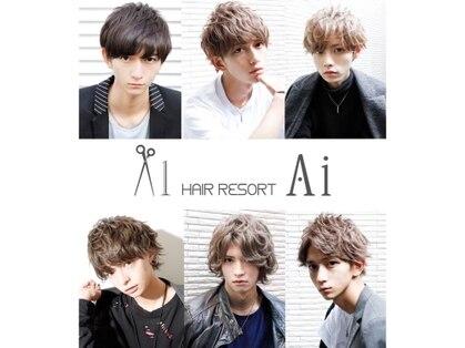 ヘアリゾートエーアイ 高田馬場店(hair resort Ai)の写真