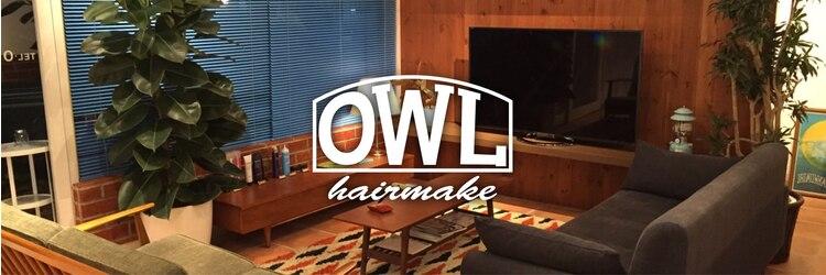 オウルヘア(OWL hair)のサロンヘッダー