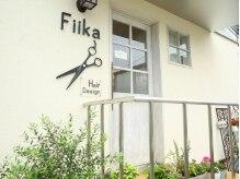 フィーカ(Fiika)