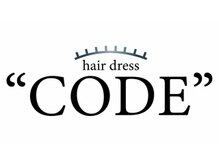 """""""CODE""""の技術、プロフェッショナルについてのこだわり"""