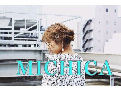 ミシカ(MICHICA)の写真