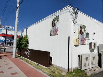 コンフェティ カトレア陣中店(Confetti)の写真