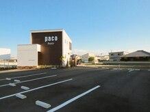 【AMERICAN×西海岸×SURFのデザイナーズ空間】運転が苦手な方も大丈夫!ゆったりとした駐車スペース完備☆