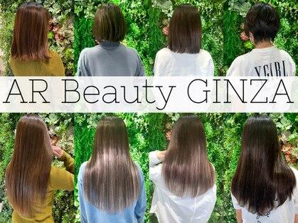 ARビューティー ギンザ(AR Beauty Ginza)の写真