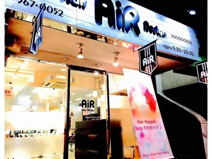 AiR Hair Design 画像