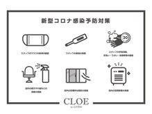 【HOT PEPPER BeautyAWARD GOLD Plize 受賞】新潟県を中心に19店舗展開するCLOE by LUVISMの人気の理由!