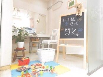 サユリ 高尾(SAYURI)の写真/【高尾駅5分*駐車場有】お子様と一緒にリラックスしながら過ごせるサロン♪忙しいママからも大好評◎